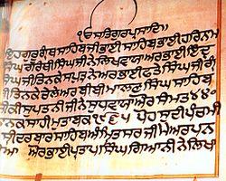 So Purkh Gurmukhi